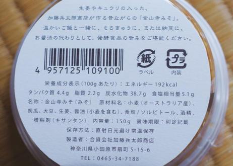 加藤兵太郎商店/いいちみそ/金山寺みそ