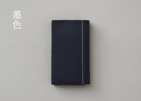 名刺入れ/カードケース『HAKU|ハク』