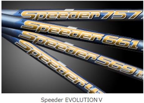 プロ支給品:0番アイアン マッスルバック「零式Ver.2015」Type2.5 EVO5