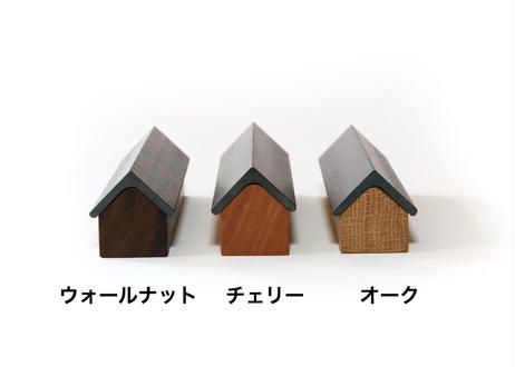 Hanko House