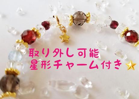 NO13    沖縄 星座守護石 蠍座 ☆美と才能ブレスレット