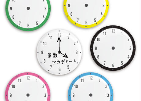 時計マグネットセット(6個入り)