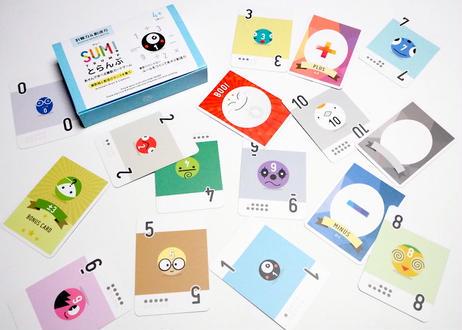 あそびながら算数脳と創造のセンスを鍛える「SUM! とらんぷ」教師用10セット