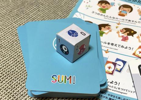 あそびながら算数脳と創造のセンスを鍛える「SUM! とらんぷ」教師用5セット