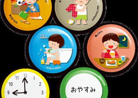 チェキマグ 「やることシリーズ」全部入りセット(マグネット18個)