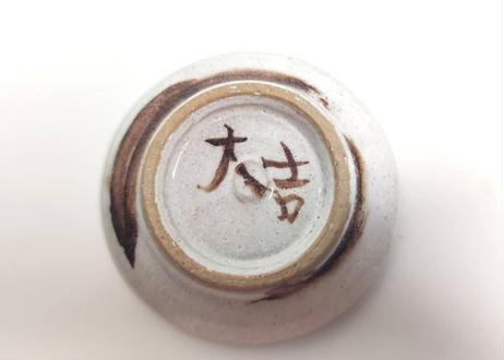 富士 豆皿