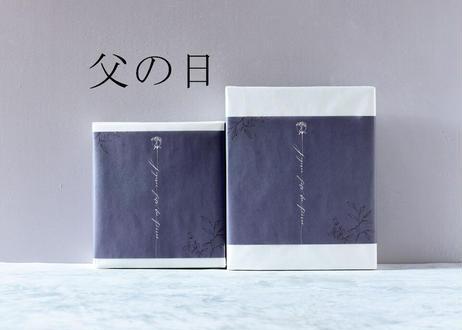 ギフトボックスL 包装紙&掛け紙