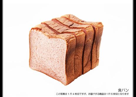紅麹パン朝食セット(定期お届け便 & 初回、紅あまざけ(200g)試供品プレゼント!)