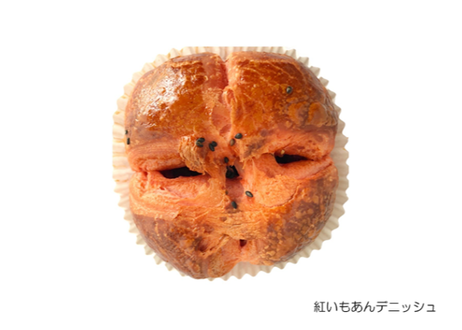 紅麹パンおやつセット(定期お届け便 & 初回、紅あまざけ(200g)試供品プレゼント!)