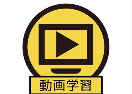 【動画学習】U15アドバンス②8/8(日)  LINEスタンプをつくって広めよう