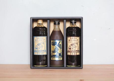 【通販ギフト商品】豆ポレポレのオーレのもっと 3種セット