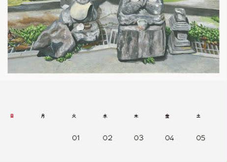 『港町カレンダー』年間セット(2021/08 - 2022/07)