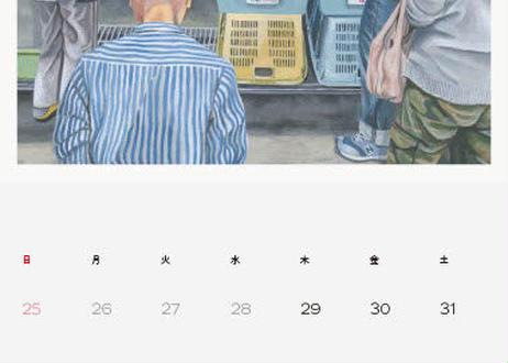 『港町カレンダー 2021/08 - 2021/12』