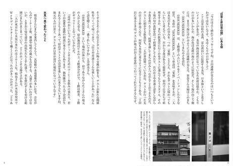 『日常』Vol.1