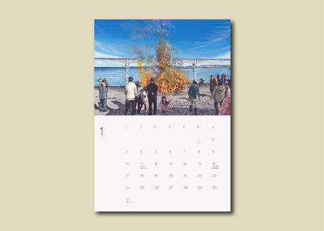 『港町カレンダー 2021/01 ― 2021/07』