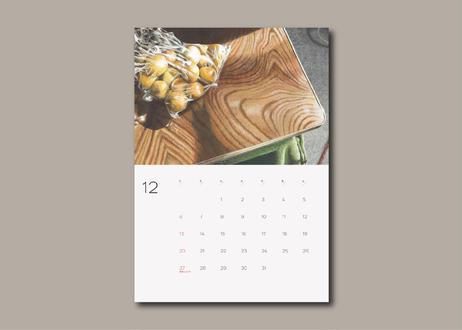 『港町カレンダー』 年間セット(2020/08 ― 2021/07)