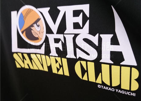 LOVE FISH ドライポロシャツ(ブラック)