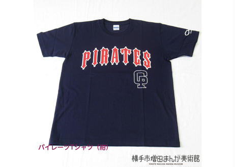 【江口寿史】パイレーツTシャツ