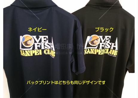 LOVE FISH ドライポロシャツ(ネイビー)