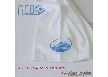 【江口寿史】レコードちゃん Tシャツ(半袖)【在庫追加】