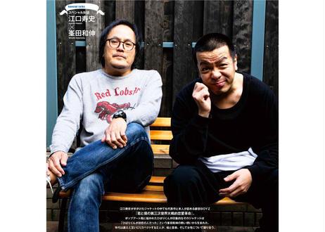 【江口寿史】 RECORD