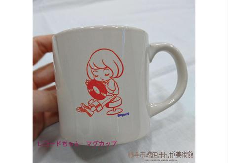 【江口寿史】レコードちゃん マグカップ