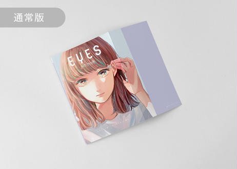 【通常版】pib book 03 / EYES