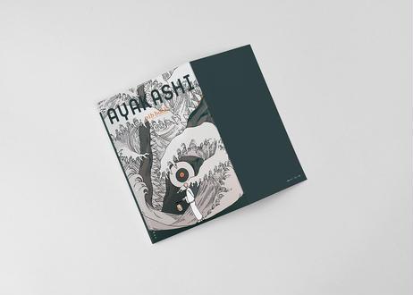 【特装版】pib book 05 / AYAKASHI