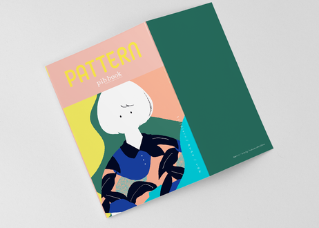 【特装版】pib book 01 / PATTERN