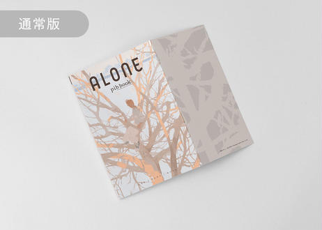 【通常版】pib book 02 / ALONE