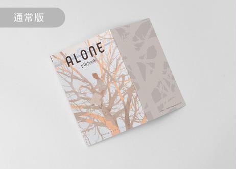 【通常版】pib book 02 / ALONE