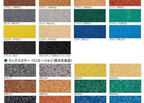 ウレタンカラーゴムチップ舗装材 ISO-RUBBER PACK 2㎡施工セットパック★標準色★(ダイセイ イソラバー)