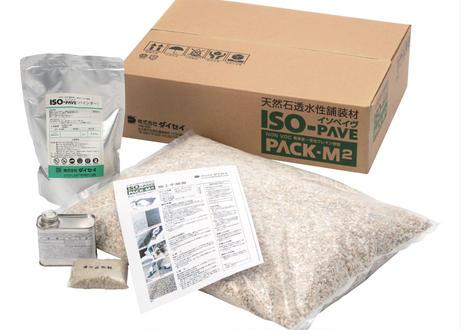 天然石樹脂舗装材 ISO-PAVE PACK-㎡ イソぺイヴ㎡パック  VidroMisto【ヴィドロミスト】(ダイセイ イソぺイヴ)