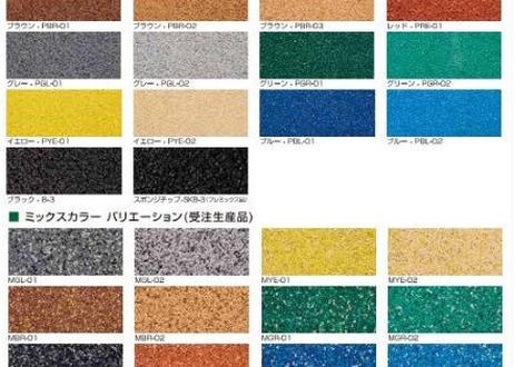 ウレタンカラーゴムチップ舗装材 ISO-RUBBER PACK 1㎡施工フルセットパック★標準色★(ダイセイ イソラバー)