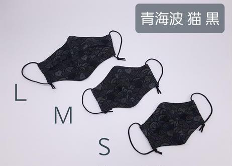 瓦屋さんの事務員さんが作ったマスク【立体S】