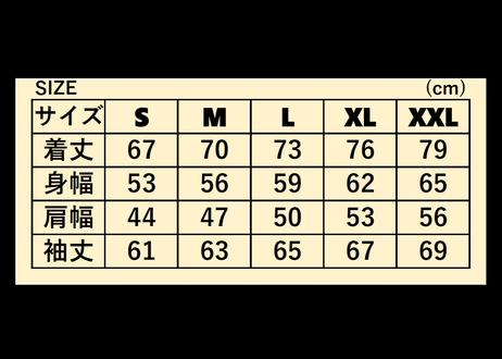 コーチジャケット/ブラック/XL