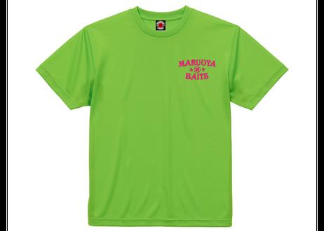 ドライTシャツ/蛍光グリーン(プリント:ピンク)