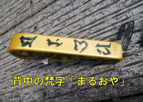 HOMERUN BAR/TATTOO
