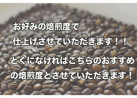エチオピアモカシダモG2 200g