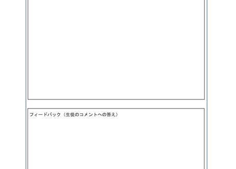 和文英訳トレーニング【添削2往復+メール質問対応】