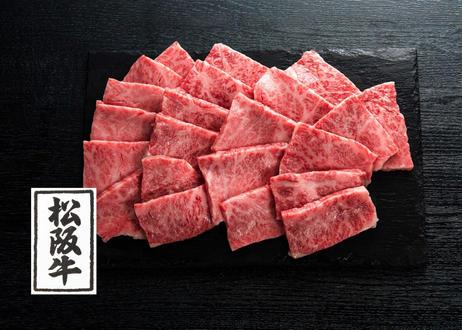 松阪牛モモ肉/550g(すき焼用、しゃぶしゃぶ用、焼肉用からお選びください)