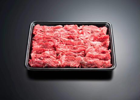 超希少!豪州産交雑種 焼肉7~10人前(1800g)/ 希少牛の希少部位3点セット