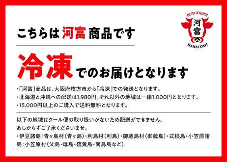 神戸ビーフロースステーキ/250g×2枚