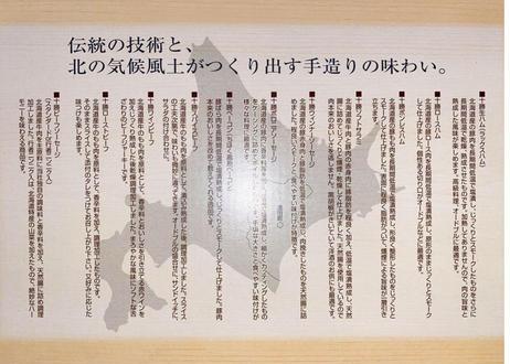 北海道産十勝バラエティーセット(十勝産直品)TIK-502