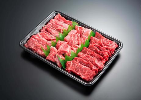 超希少!豪州産交雑種 焼肉2~3人前(600g)/ 希少牛の希少部位3点セット