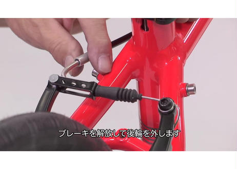 【動画MP4版】C-1通常版 後輪チューブ交換編ークロスバイク、クリンチャータイヤ、米式バルブ、Vブレーキ