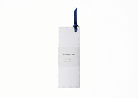 しおり型のメッセージカード 『Bookmark Card』 グレー D-BM001GR