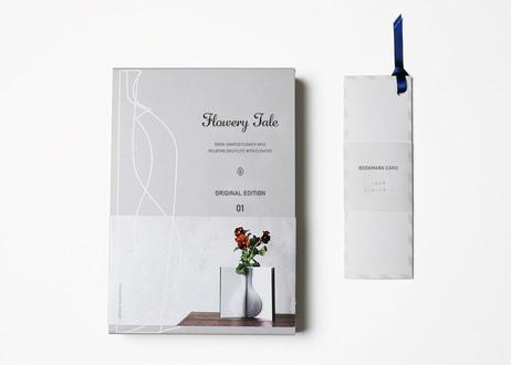 [ギフトセット]  紙の花瓶 『Flowery Tale』  Original Edition 01 + しおり型メッセージカード 『Bookmark Card』 グレー