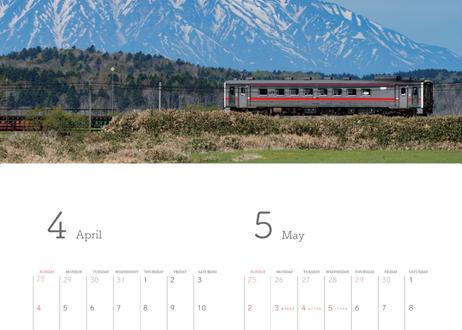 宗谷本線カレンダー