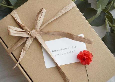【母の日ギフト】オリーブオイル200ml&チョコレートセット